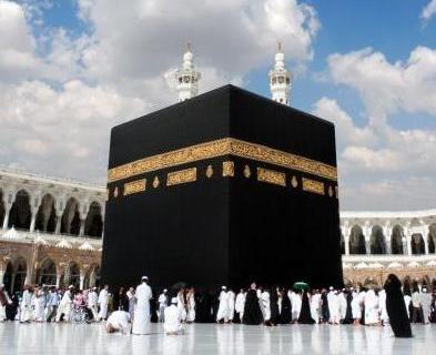 Video Pendaftaran Haji