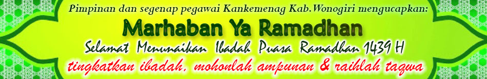 Marhaban Ramadhan1439H